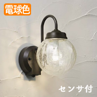 AU40253L LEDポーチライト 小泉照明