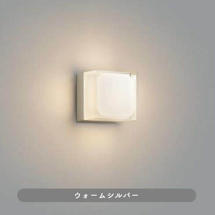 koizumi AU45872L ポーチライト ウォームシルバー