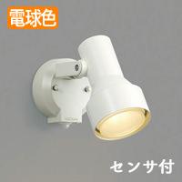 koizumi AU40621L LEDアウトドアライト