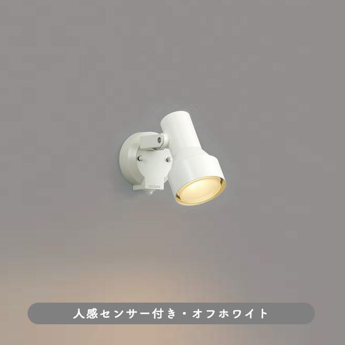 アウトドア   エクステリアライト   LED