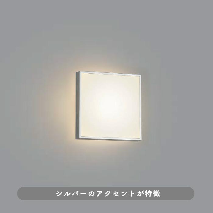 koizumi AU45214L LED�ݡ�����