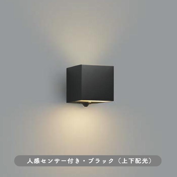 �����ȥɥ� | �������ƥꥢ�饤�� | LED