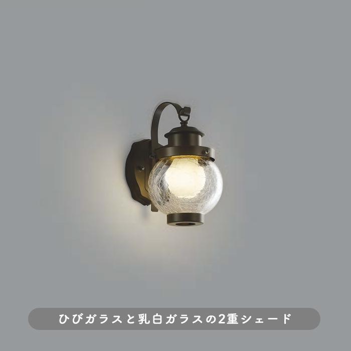 AUE647097 小泉照明 LEDポーチライト