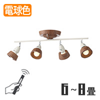 ARTWORKSTUDIO AW-0321BE/WH Harmony-remote ceiling lamp ������󥰥��ݥåȥ饤��