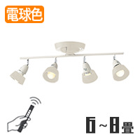 ARTWORKSTUDIO AW-0321WH/WH Harmony-remote ceiling lamp ������󥰥��ݥåȥ饤��