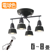 ARTWORKSTUDIO AW-0322BK/BK シーリングスポットライト Harmony X-remote ceiling lamp