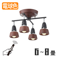 ARTWORKSTUDIO AW-0322BN/BK Harmony X-remote ceiling lamp
