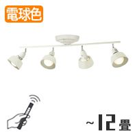 ARTWORKSTUDIO AW-0359WH HARMONY GRANDE-remote ceiling lamp