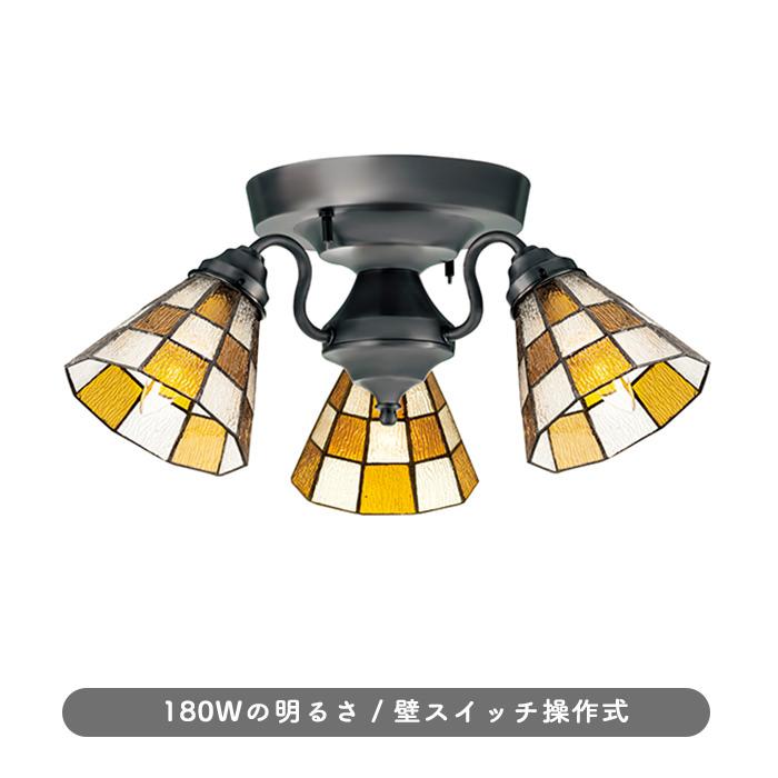Checker ステンドグラス 3灯シーリング 全2色