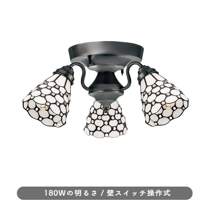 Dots ステンドグラス 3灯シーリング 全2色