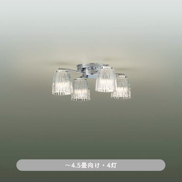 daiko シャンデリア DCH-38212Y