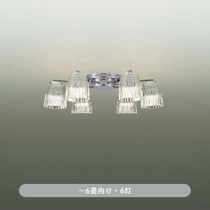 daiko シャンデリア DCH-38213Y