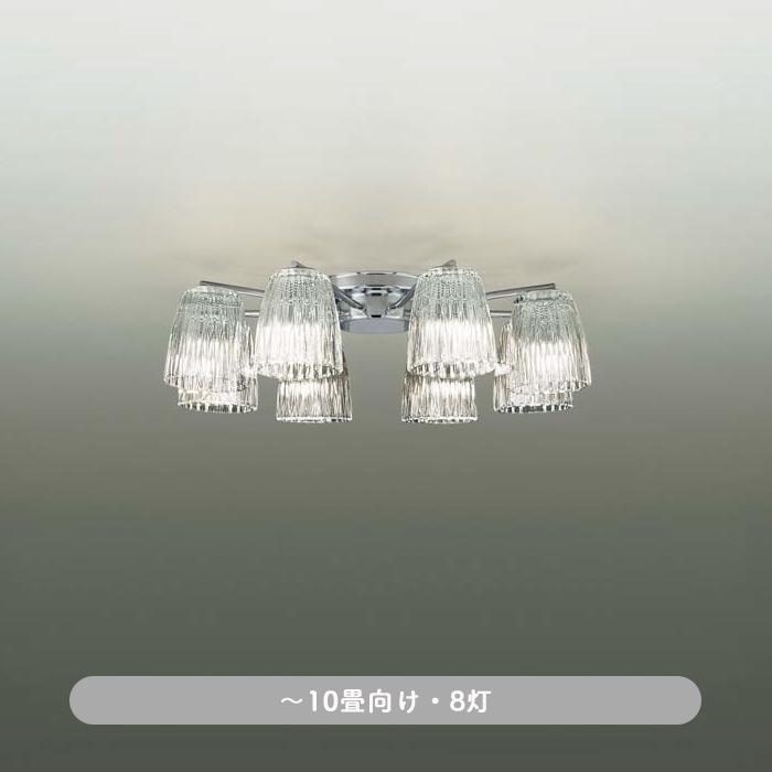 daiko シャンデリア DCH-38214Y