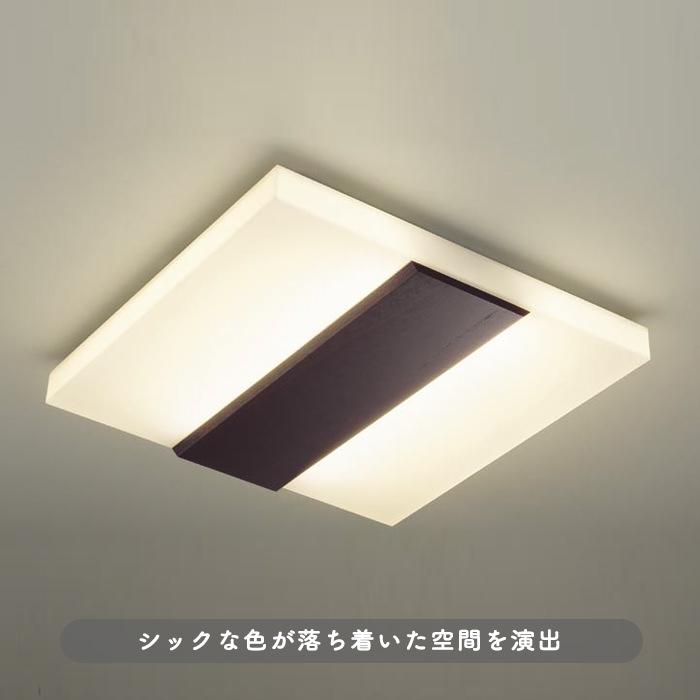 ダイコー THIN LEDシーリングライト DCL-38751Y ダークブラウン