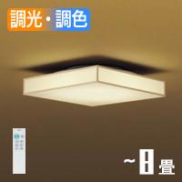 �������� LED ����������饤�� DCL-39732