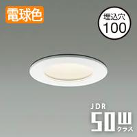 daiko 浴室灯 DOL-3972YWE