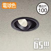 daiko LEDダウンライト DOL-4432YB 屋外用