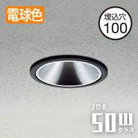 daiko LEDダウンライト DOL-4462YB 屋外用