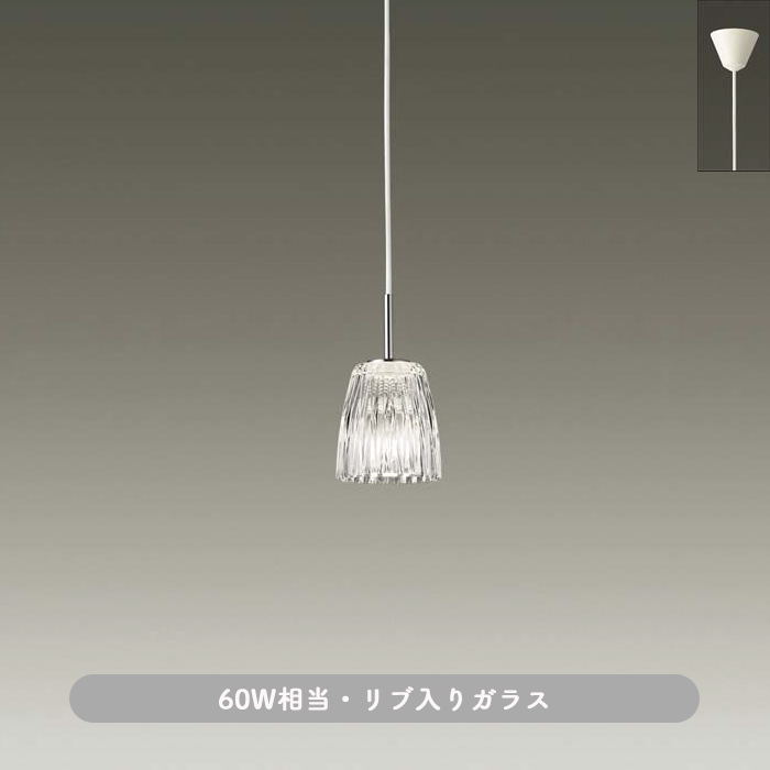 daiko シャンデリア DPN-38210Y