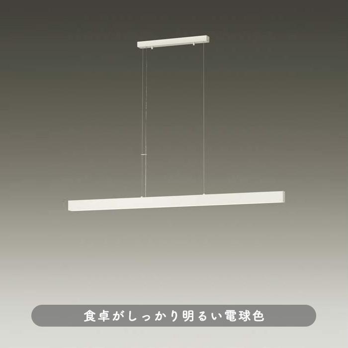 ダイコー ペンダントライト DPN-38251Y