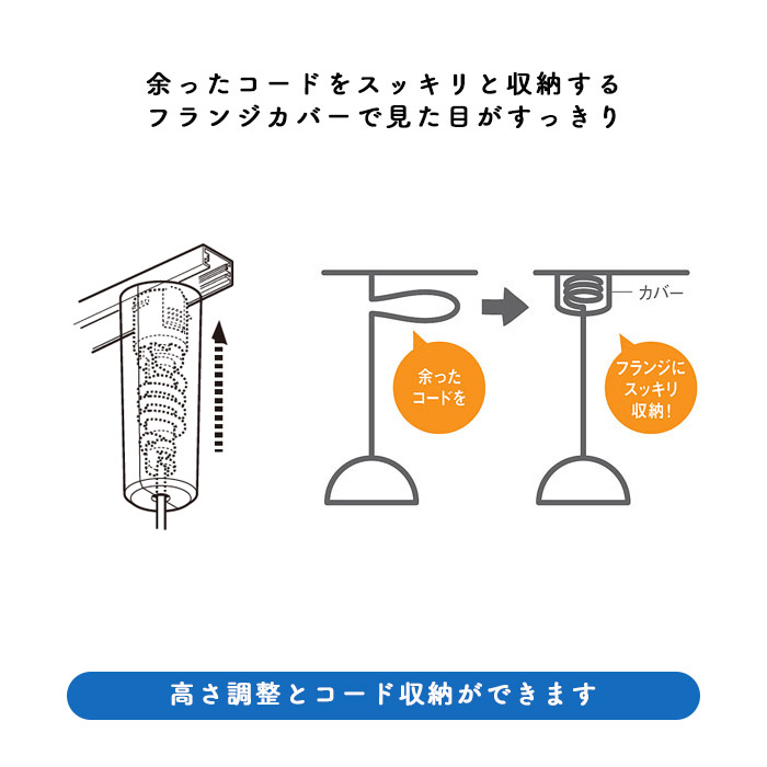 LEDペンダントライト プラグ式 40W相当・電球色 | Kirameki