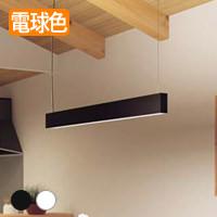 DAIKO LEDペンダントライト 傾斜天井対応 DPN-40047Y DPN-40048Y