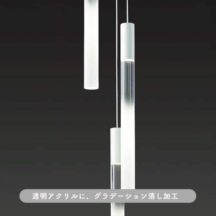 STICK LAMP LED 高天井 吹き抜け空間