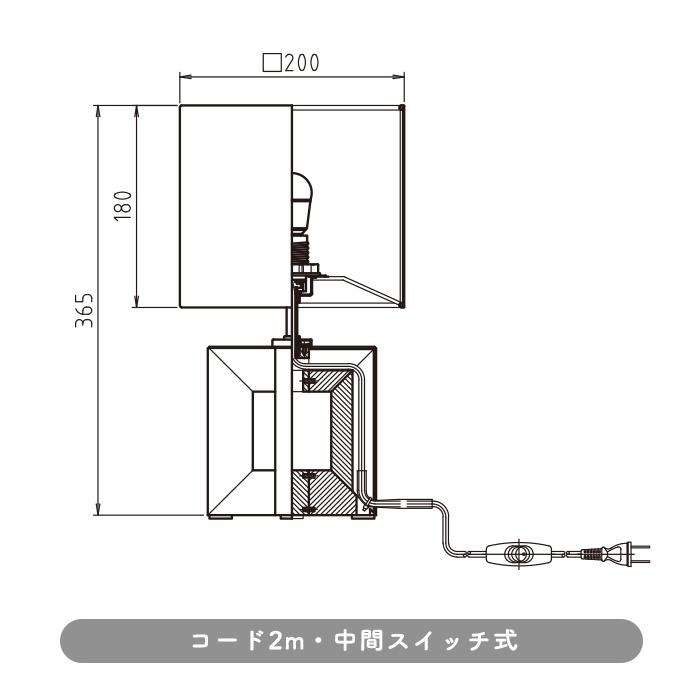 daiko テーブルライト DST-39529Y
