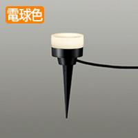 daiko アウトドアライト DWP-39611Y