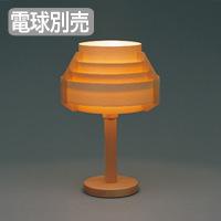 JAKOBSSON LAMP テーブルランプ S7339