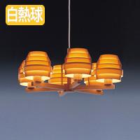 JAKOBSSON LAMP ペンダントライト C2086
