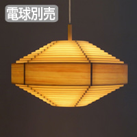JAKOBSSON LAMP �ڥ����ȥ饤�� F-221