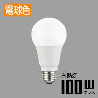 LED電球 電球色 100W相当 東芝 LDA14L-G/100W