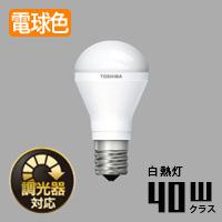toshiba LDA5L-G-E17/SD/40W E17口金 ミニクリプトン形 LEDランプ | 電球色 40W相当 調光器対応