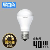 toshiba LDA5N-G-E17/S/D40W E17口金 ミニクリプトン形 LEDランプ | 昼白色 40W相当 調光器対応