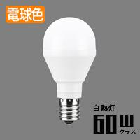 toshiba LDA7L-G-E17/S/60W E17口金 ミニクリプトン形 LEDランプ | 電球色 60W相当