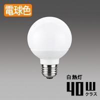 LED電球 ボール電球形 ボール電球40W形 LDG4L-G/G70/40W