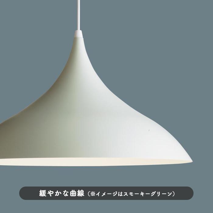 Milook LEDペンダントライト | ホワイト