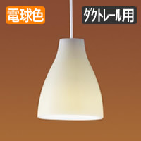 panasonic LGB16077K LEDペンダントライト