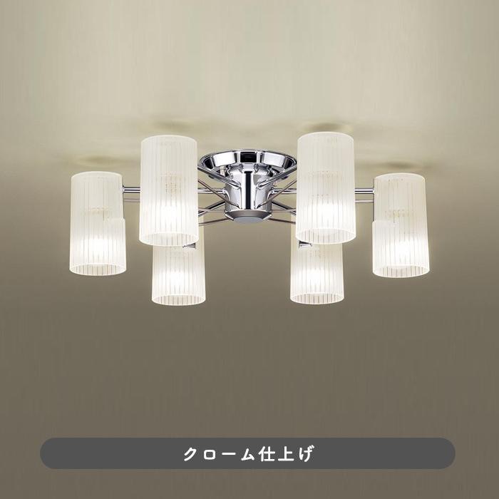 パナソニック LGB57650 LED シャンデリア