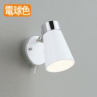 スポットライト 電気工事取付けタイプ ライティングファクトリーの商品一覧ページ おしゃれなインテリア照明をスタッフがセレクトしています