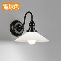 LEDブラケットライト OB080733LD オーデリック