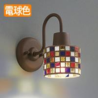 ブラケットライト OB081045LD vivid オーデリック LED