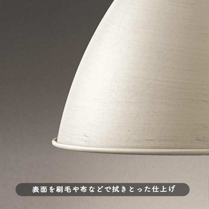 OB255045LD ODELIC ブラケットライト