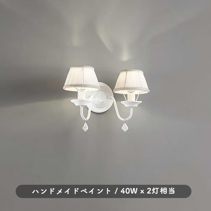 LEDブラケットライト ODELIC OB255131LD