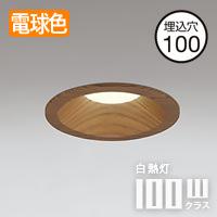 ODELIC LEDダウンライト OD261508