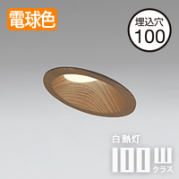 ODELIC LEDダウンライト OD261516