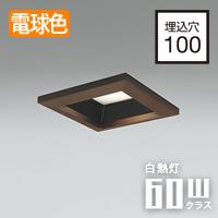 ODELIC ダウンライト OD261700 LED