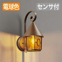 オーデリック LEDポーチライト OG254433LC