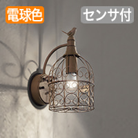 オーデリック LEDポーチライト OG254432LC